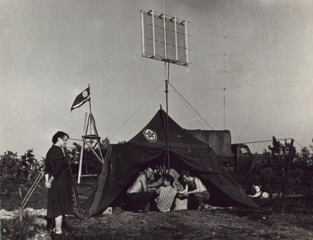 Field day 1953