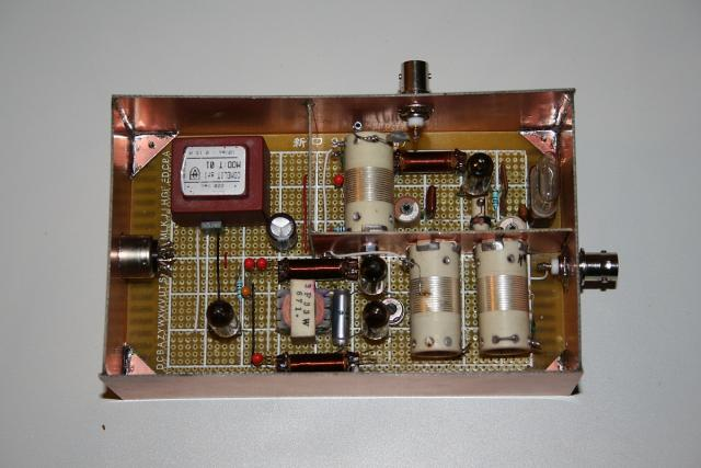 Receiver - top view