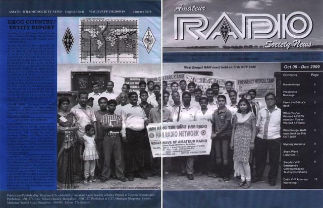Amateur Radio - Society News